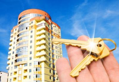 покупка квартиры через ипотеку пошаговая инструкция - фото 6